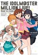 アイドルマスター ミリオンライブ! Road to stage (4コマKINGSぱれっとコミックス)