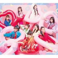 恋するカモ 【初回生産限定盤】(+DVD)