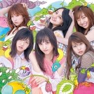 サステナブル 【Type B】(+DVD)