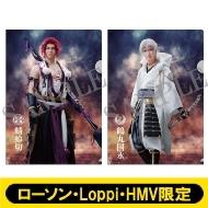 A4クリアファイル2枚セット(蜻蛉切・鶴丸国永/戦闘ver.)【ローソン・Loppi・HMV限定】