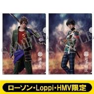 A4クリアファイル2枚セット(御手杵・篭手切江/戦闘ver.)【ローソン・Loppi・HMV限定】