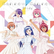 Can now, Can now 【ぼく勉 盤】