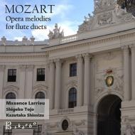 2本のフルートのためのオペラ・メロディーズ マクサンス・ラリュー、東條茂子、清水和高(2CD)