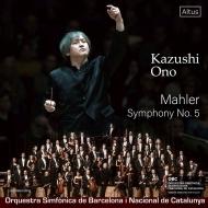 交響曲第5番 大野和士&バルセロナ交響楽団