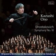 交響曲第10番 大野和士&バルセロナ交響楽団