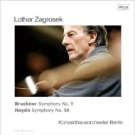 ローター・ツァグロゼク、ベルリン・コンツェルトハウス管弦楽団/ブルックナー:交響曲第9番、ハイドン:交響曲第88番 (2枚組アナログレコード)