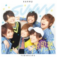 sunny 【初回限定盤A】(+DVD)