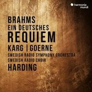 ドイツ・レクィエム ダニエル・ハーディング&スウェーデン放送交響楽団、スウェーデン放送合唱団、マティアス・ゲルネ、他(日本語解説付)