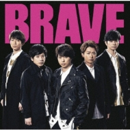 BRAVE 【初回限定盤】(+Blu-ray)