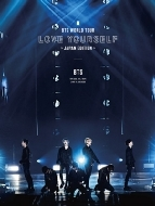 BTS World Tour 'Love Yourself' -Japan Edition-[First Press Limited Edition] (Blu-ray)