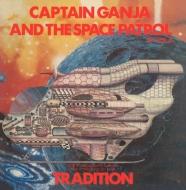 CAPTAIN GANJA & THE SPACE PATROL EP vol.2 (7インチアナログレコード)