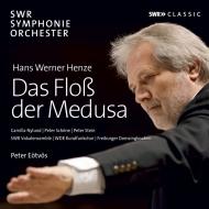 オラトリオ『メデューサの筏』 ペーテル・エトヴェシュ&SWR交響楽団、シュトゥットガルト声楽アンサンブル、他