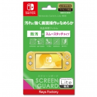 SCREEN GUARD for Nintendo Switch Lite(防汚+スムースタッチタイプ)