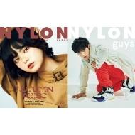 NYLON JAPAN (ナイロンジャパン)2019年 10月号【表紙:平手友梨奈/guys表紙:岡田健史】