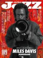 Jazz Japan (ジャズジャパン)vol.109 2019年 10月号