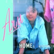 Japanese 80's Soul!! Aru Takamura's ARU FIRST reissued on vinyl