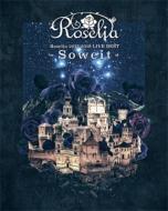 Roselia 2017-2018 LIVE BEST -Soweit-