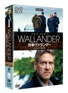 刑事ヴァランダー 白夜の戦慄 DVD