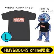 ジラース レトロソフビ(M1号製)オリジナルカラー & 限定ULTRAMAN Tシャツ セット(L)【HMV&BOOKS online限定】