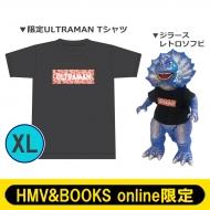 ジラース レトロソフビ(M1号製)オリジナルカラー & 限定ULTRAMAN Tシャツ セット(XL)【HMV&BOOKS online限定】