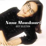 ナナ・ムスクーリ〜ベスト・セレクション <MQA-CD/UHQCD>
