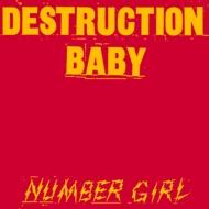 Destruction Baby【2019 レコードの日 限定盤】(アナログレコード)