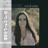 Vocal Ease: B J ウォードの世界【2019 レコードの日 限定盤】(アナログレコード)