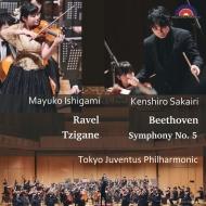 ベートーヴェン:交響曲第5番『運命』、ラヴェル:ツィガーヌ 坂入健司郎&東京ユヴェントス・フィル、石上真由子