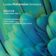 交響曲第4番 ヴラディーミル・ユロフスキー&ロンドン・フィル、ソフィア・フォミナ