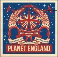 Planet England Ep (10インチアナログレコード)