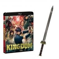 キングダム ブルーレイ&DVDセット【通常版】《ペーパーナイフ(信)付き》