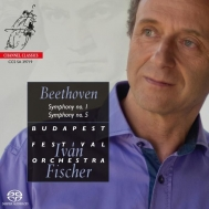 交響曲第5番『運命』、第1番 イヴァン・フィッシャー&ブダペスト祝祭管弦楽団