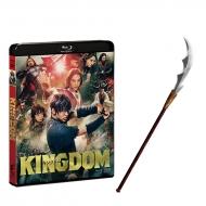 キングダム ブルーレイ&DVDセット【通常版】《ペーパーナイフ(王騎)付き》