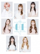 GWSN THE FIRST ARTIST BOOK「01〜Girls in the Park〜」(韓国語ver.)