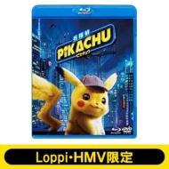 【HMV・Loppi限定 アクリルキーホルダー付き】名探偵ピカチュウ 通常版 Blu-ray&DVD セット