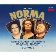 『ノルマ』全曲 ボニング&ウェールズ・ナショナル・オペラ、ジョーン・サザーランド、ルチアーノ・パヴァロッティ、他(1984 ステレオ)(3CD)