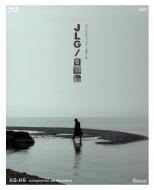JLG/自画像 ジャン=リュック・ゴダール Blu-ray
