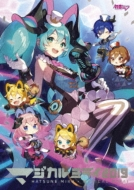 HATSUNE MIKU マジカルミライ 2019 【初回限定盤】(Blu-ray)