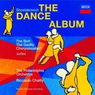 ダンス・アルバム〜『ボルト』組曲、『馬あぶ』より、『モスクワ〜チェリョムーシカ』組曲 リッカルド・シャイー&フィラデルフィア管弦楽団