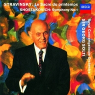 ストラヴィンスキー:春の祭典、ショスタコーヴィチ:交響曲第1番 ゲオルグ・ショルティ&コンセルトヘボウ管弦楽団