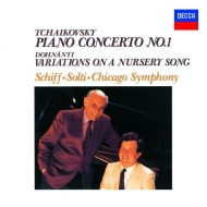 チャイコフスキー: ピアノ協奏曲第1番、ドホナーニ:童謡の主題による変奏曲 アンドラーシュ・シフ、ゲオルグ・ショルティ&シカゴ交響楽団