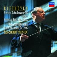 交響曲第9番『合唱』 ハンス・シュミット=イッセルシュテット&ウィーン・フィル