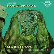 チャイコフスキー:交響曲第6番『悲愴』、ショスタコーヴィチ:交響曲第1番 ジャン・マルティノン&ウィーン・フィル、ロンドン交響楽団