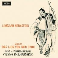 大地の歌 レナード・バーンスタイン&ウィーン・フィル、ディートリヒ・フィッシャー=ディースカウ、ジェイムズ・キング