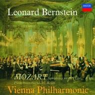 交響曲第36番『リンツ』、ピアノ協奏曲第15番 レナード・バーンスタイン、ウィーン・フィル