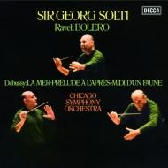 ドビュッシー:交響詩『海』、牧神の午後への前奏曲、ラヴェル:ボレロ ゲオルグ・ショルティ&シカゴ交響楽団(1976)