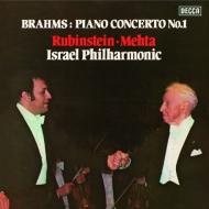 ピアノ協奏曲第1番 アルトゥール・ルービンシュタイン、ズービン・メータ&イスラエル・フィル