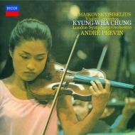 チャイコフスキー:ヴァイオリン協奏曲、シベリウス:ヴァイオリン協奏曲 チョン・キョンファ、アンドレ・プレヴィン&ロンドン交響楽団