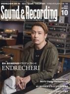 Sound & Recording Magazine (サウンド アンド レコーディング マガジン)2019年 10月号