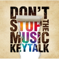 DON'T STOP THE MUSIC 【初回限定盤A】(CD+DVD)